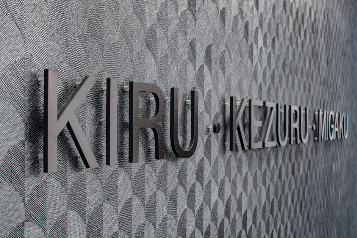 Wandgestaltung Meetingräume DISCO HI-TEC München HEIKESCHWARZFISCHER